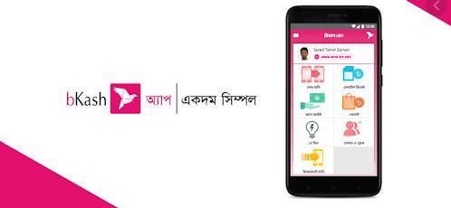 bkash app