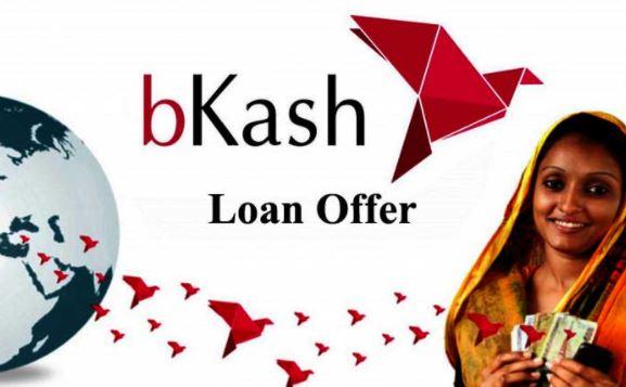 bkash loan