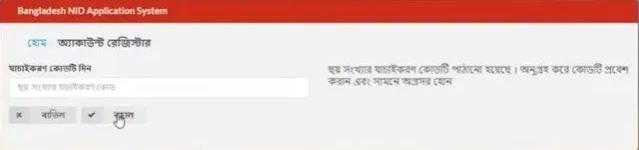 nid online copy